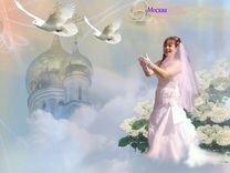 Голуби на свадьбу праздники в Москве — Птицы в Москве