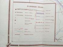 Карта 1948 год