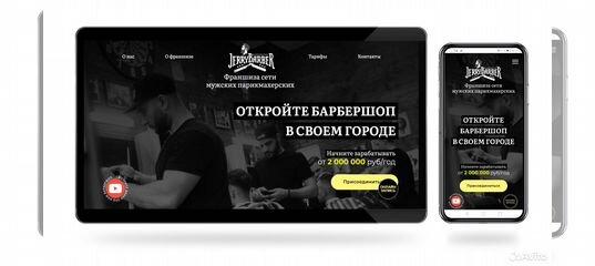 Заработать онлайн тюкалинск психолого ориентированная девушка модель социальная работа