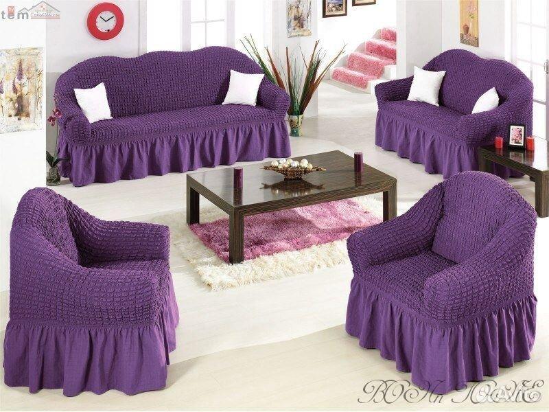 Еврочехлы для мебели  89003172631 купить 1