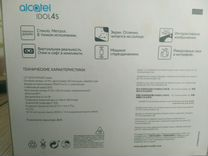 Alcatel idol 4s 3/32