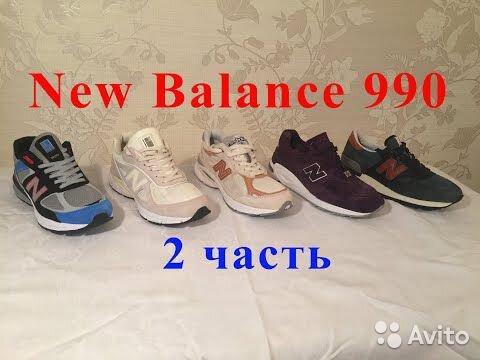 New Balance 990v4 M990ML4